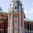 Stock Photo: Palace of queen Ekaterina