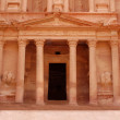 Petra — Stock Photo #1058734
