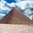 Great pyramid in Egypt — Photo