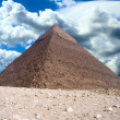 Great pyramid in Egypt - Photo