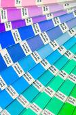 Färgguiden — Stockfoto