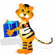 Stock Vector: Tiger cub with a gift