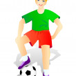 Royalty-Free Stock Vector Image: Boy footballer