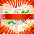 Royalty-Free Stock Vector Image: Flower Red