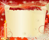 Christmas papyrus — Stock Vector