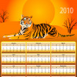 Calendar 2010 - Stockvektor