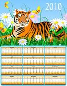 Calendar — Stock vektor