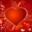 Vector de stock : HEART2