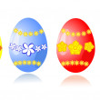 Easter egg3 — Stock Vector #1918770