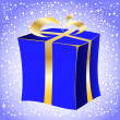 Royalty-Free Stock Vektorfiler: Vector gift