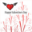 Royalty-Free Stock Vektorfiler: Valentine background