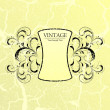 Royalty-Free Stock Векторное изображение: Vintage background