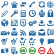 Stock Vector: Icons for the web site Internet.