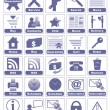 pictogrammen voor internet en website — Stockvector  #1057315