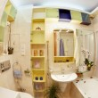 Modern Bathroom in yellow and blue vivid — Stock Photo
