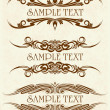 Stock Vector: Elegant texts frames.