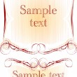 Elegant texts frames. — Stock Vector