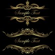 Royalty-Free Stock  : Vintage vector background in gold and black gamma.