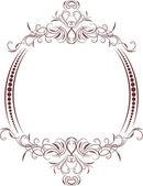 Decorative frame. — Wektor stockowy