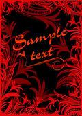 Elegant red background — Stock Vector