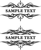 Elegant texts frames — Stock Vector