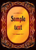 Vintage frames for text — Stock Vector