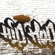 Hip-hop graffiti text on the wall - Stock Vector
