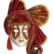 Venetian mask — Stock Photo #1060366