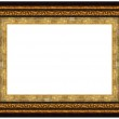 Picture frame — Stock Photo #1206677