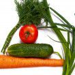 Stock Photo: Vegetable food