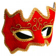 Carnival venetian mask — Stock Photo