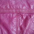 Purple leather texture — Stock Photo #1237744
