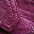 Purple leather texture — Stock Photo