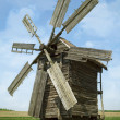 Old wooden windmill — Stock Photo #1062824