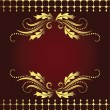 Royalty-Free Stock Vector Image: Background with ornament