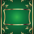 Background with ornament - Stock Vector