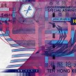 Royalty-Free Stock Photo: Ten hong kong dollar
