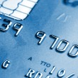 Credit card — Stock Photo #1064617