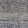 Royalty-Free Stock Photo: Concrete background