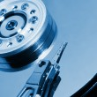 Hard disk closeup 02 — Stockfoto