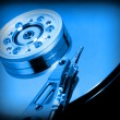 Royalty-Free Stock Photo: Hard drive