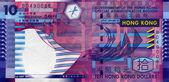 Ten hong kong dollar — Stock Photo