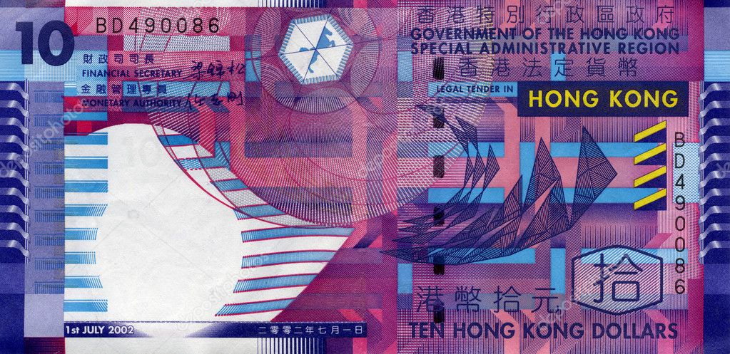 Fine macro image of ten hong kong dollar — Foto Stock #1063186
