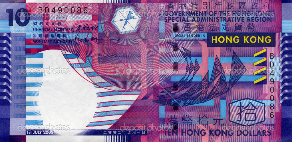 Fine macro image of ten hong kong dollar — Stok fotoğraf #1063186