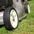 Lawn Mower — Stock Photo #1071048