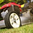 Stock Photo: Lawn Mower
