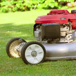 Lawn Mower — Stock fotografie #1071084
