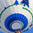 Stock Photo: Air balloon