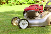 Lawn Mower — Photo