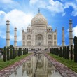 Stock Photo: Taj mahal indimonument
